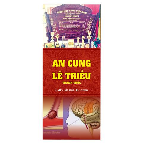 An Cung Lê Triều