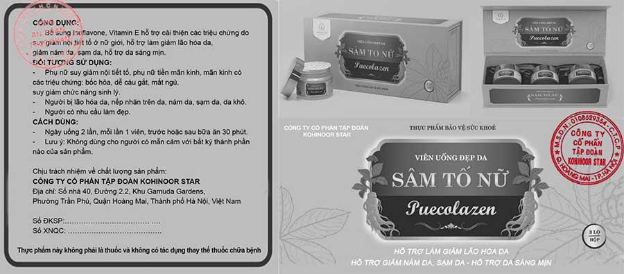 Hình chụp xác nhận quảng cáo sản phẩm Sâm tố nữ Puecolazen do Cục ATTP Bộ Y Tế cấp