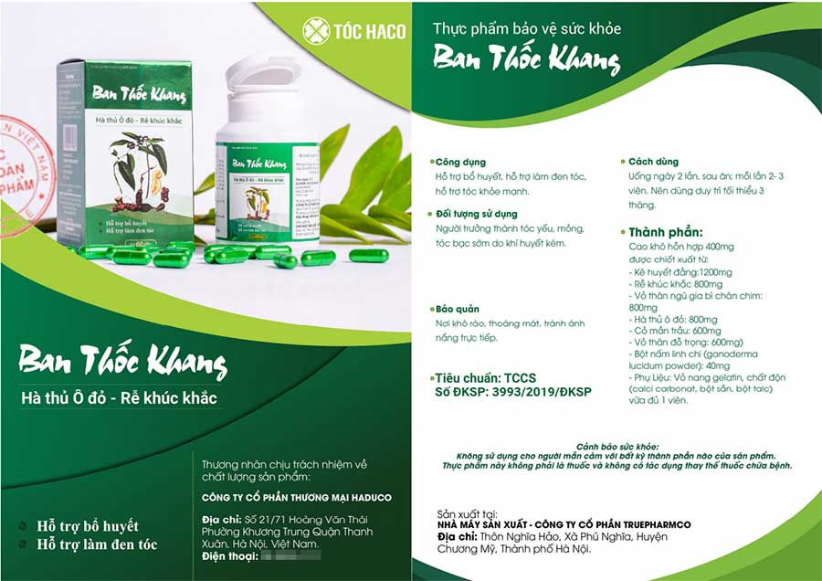 Hình chụp bản xác nhận Quảng cáo sản phẩm Ban Thốc Khang từ Cục ATTP của Bộ Y Tế