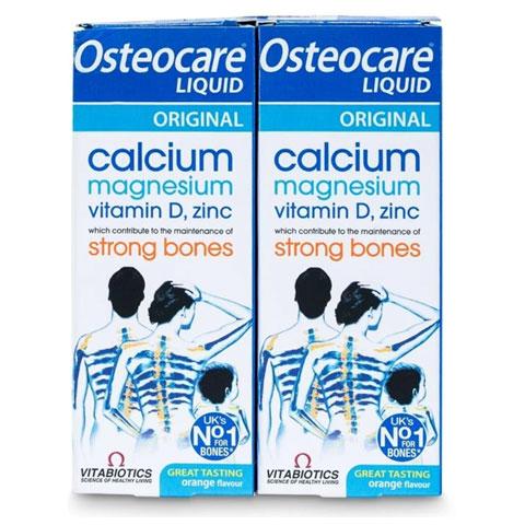 Hộp Osteocare Liquid Calcium Magnesium Zinc