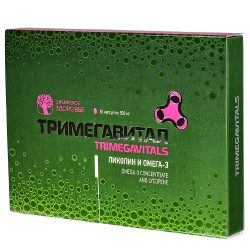 Trimegavitals Omega 3 Concentrate And Lycopene