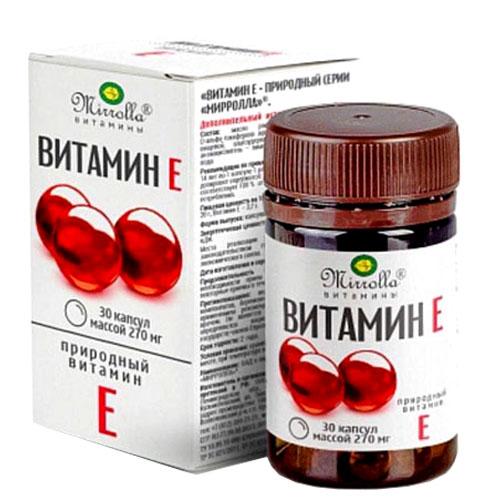 Vitamin E đỏ của Nga, hỗ trợ tăng độ đàn hồi cho da và hỗ trợ tái tạo tế bào da