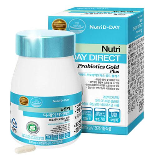 Nutri D-Day Direct Probiotics Gold Plus