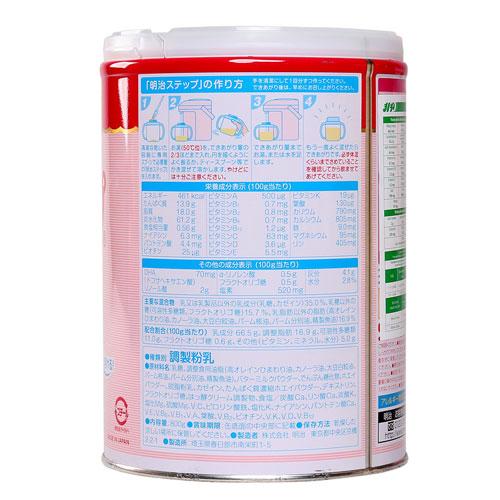 Thành phần Sữa Meiji số 9
