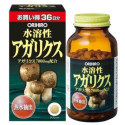 Nấm Thái Dương Agaricus Orihiro
