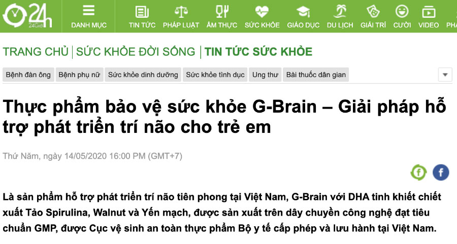 Trang Tin 24h - Thực phẩm bảo vệ sức khỏe G-Brain – Giải pháp hỗ trợ phát triển trí não cho trẻ em