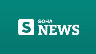 Trang tin Soha – Tìm hiểu 9 lợi ích bất ngờ của nước ép Cần Tây