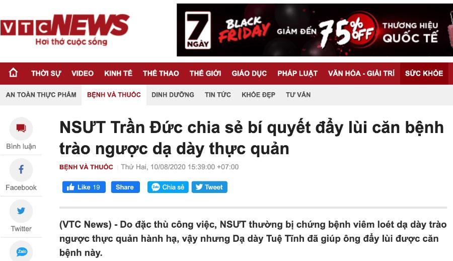 Báo VTVNews - NSƯT Trần Đức chia sẻ bí quyết đẩy lùi căn bệnh trào ngược dạ dày thực quản