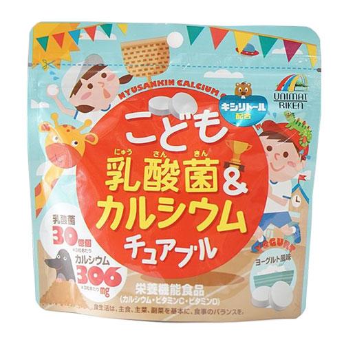 Kẹo nhai bổ sung canxi vị sữa chua Unimat Riken