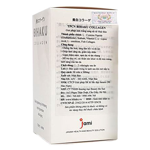 Bihaku Collagen