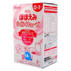 Sữa Meiji Hohoemi Cube 0-1 tuổi (số 0) dạng thanh