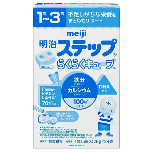 Meiji Step Cube dành cho trẻ từ 1-3 tuổi