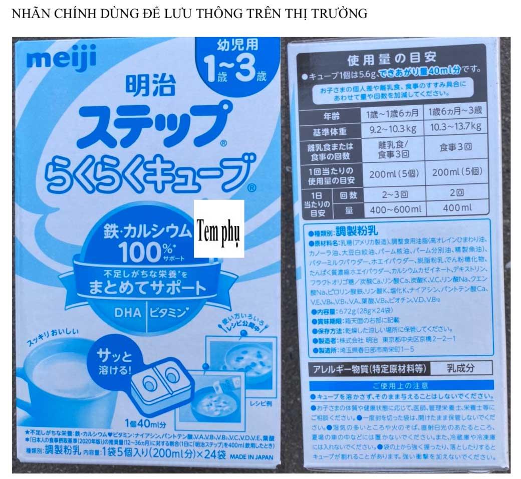 Sữa Meiji Step Cube 1-3 tuổi (số 9) dạng thanh, hàng nội địa Nhật Bản