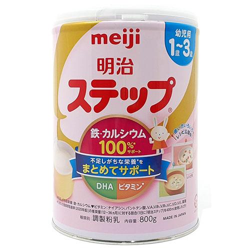 Sữa Meiji Step Milk 1-3 tuổi, hàng nội địa Nhật Bản