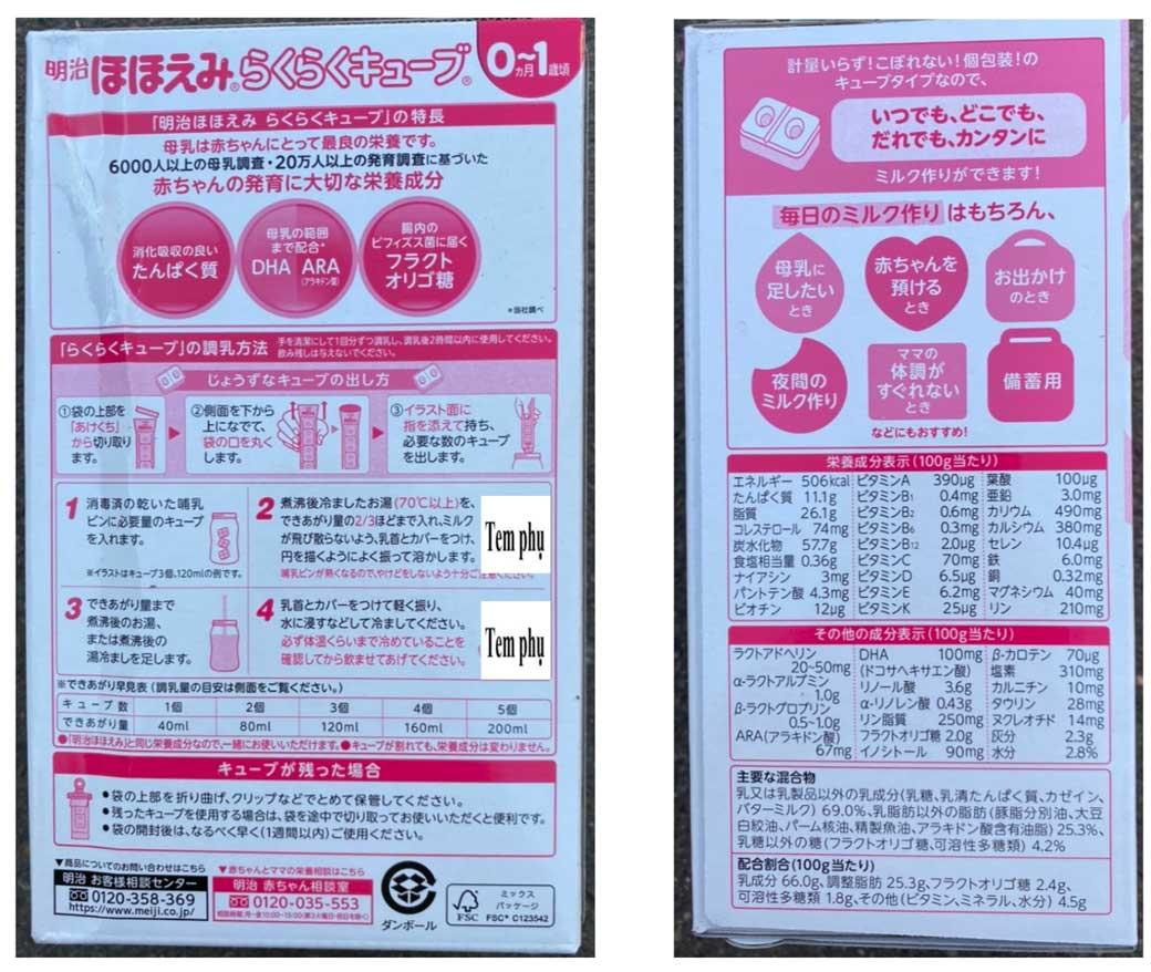 Sữa Meiji Hohoemi Cube 0-1 tuổi (số 0) dạng thanh, hàng nội địa Nhật Bản