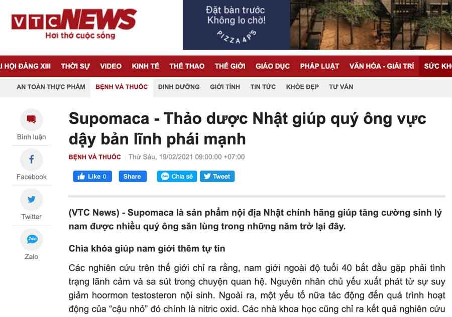 Sản phẩm Supomaca được báo VTCNews đăng tải