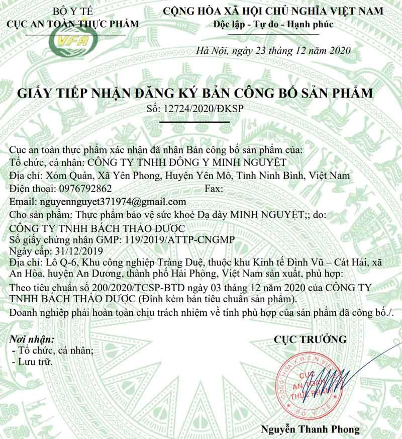 Giấy xác nhận công bố Dạ dày Minh Nguyệt do Cục ATTP - Bộ Y tế cấp
