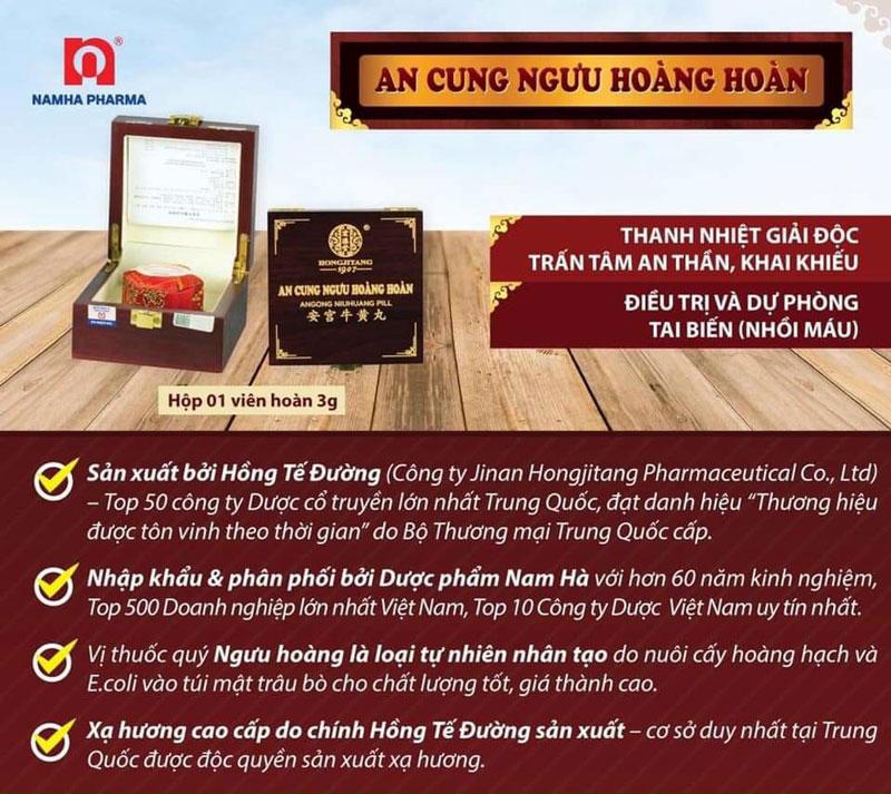 Thuốc An Cung Ngưu Hoàng Hoàn - Hồng Tế Đường (Trung Quốc)