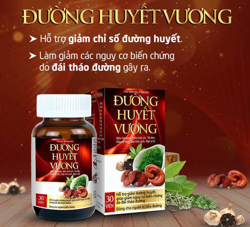 Đường Huyết Vương, hỗ trợ giảm nguy cơ biến chứng do đái tháo đường