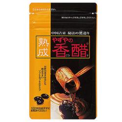 Giấm hương Yazuya, hỗ trợ tăng cường tiêu hao mỡ thừa trong cơ thể