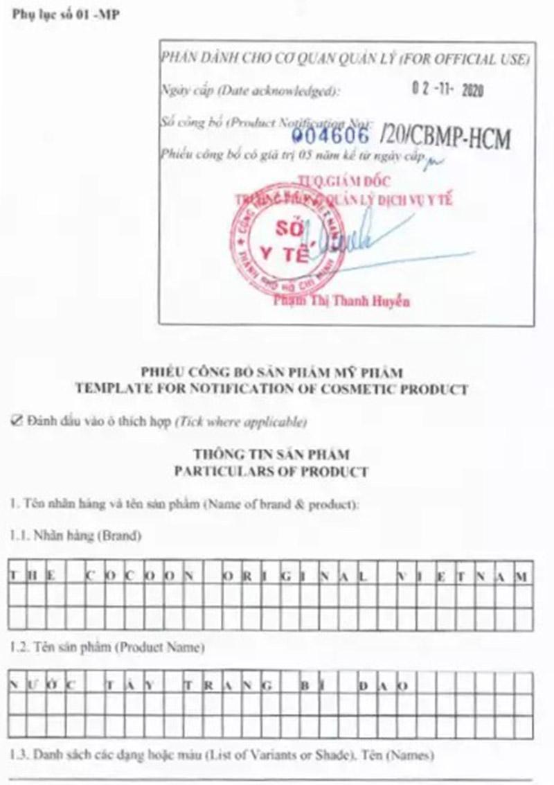 Giấy xác nhận công bố Nước tẩy trang bí đao Cocoon Winter melon micallar water